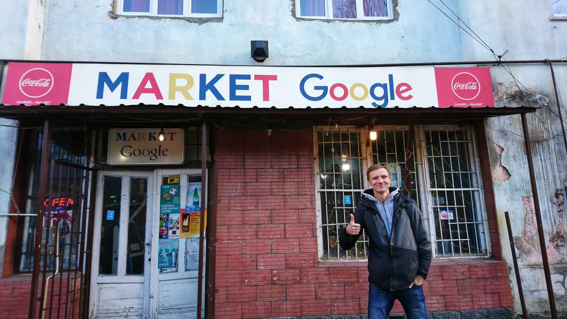 Kazbegi - Market google