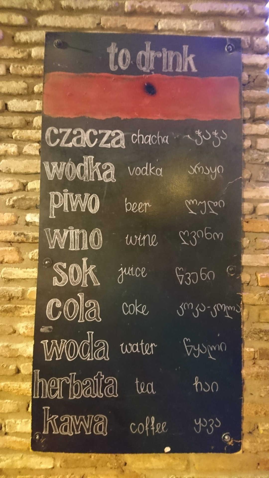 zwiedzanie Tbilisi - bar warszawa tablica napoi