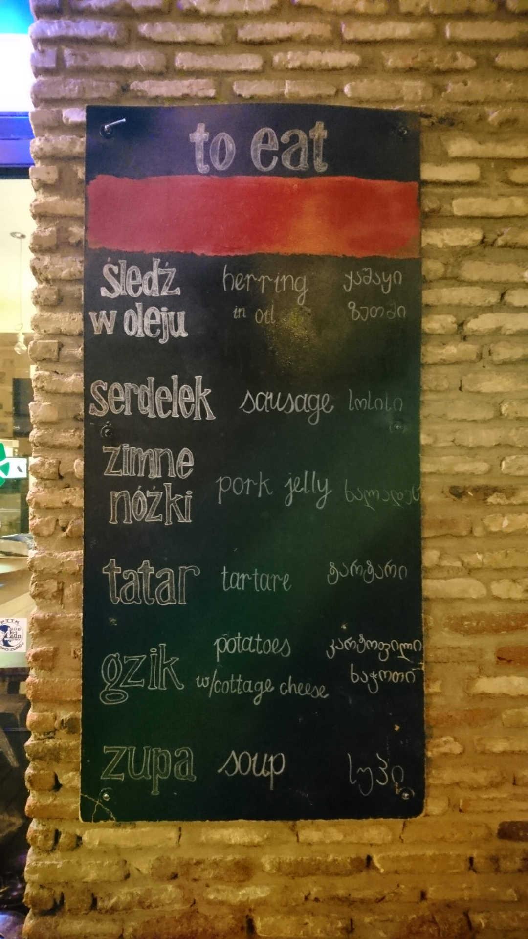 zwiedzanie Tbilisi - bar warszawa tablica jedzenia