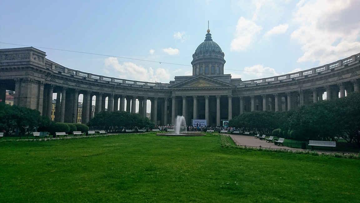 Sankt Petersburg